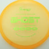 Ghost - orange - pinnacle - green-mini-dots-and-stars - 304 - 180g - 179-7g - somewhat-flat - somewhat-stiff