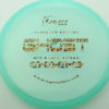 Ghost - aqua - pinnacle - leopard - 304 - 179g - 177-0g - somewhat-flat - pretty-stiff