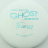 Ghost - swirly - icon - teal-w-genuine-text - 304 - 180g - 180-9g - somewhat-flat - neutral