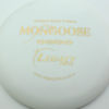 Mongoose - white - icon - gold-dots-mini - 167g - 168-1g - somewhat-domey - somewhat-gummy