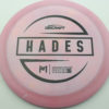 McBeth Hades - Stock ESP - black - 173-175g - 173-9g - somewhat-flat - somewhat-stiff