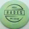 McBeth Hades - Stock ESP - black - 170-172g - 173-7g - somewhat-flat - somewhat-stiff