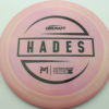 McBeth Hades - Stock ESP - black - 170-172g - 171-3g - 588 - neutral