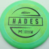 McBeth Hades - Stock ESP - black - 170-172g - 173-5g - somewhat-flat - neutral