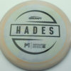 McBeth Hades - Stock ESP - black - 170-172g - 173-4g - 588 - neutral